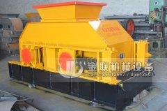 大型对辊式石英石制砂机发往新疆