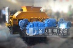 1208大型液压对辊式制砂机发货图片