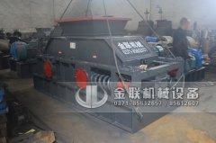 2PG1208大型液压对辊制砂机发往河南洛阳