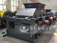 制砂专用设备2PG1500x1000液压对辊制砂机发