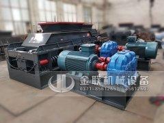 大型2PG1500x1000液压对辊破碎机发往云南昆